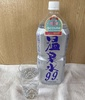 エスオーシー / 温泉水99(by あやめ&あやめさん)