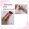 オペラ / リップティント N(by ●ゆきめろ●...19さん)