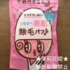 ケナッシー1 by ★茉莉花姫★さん