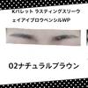 3E208276-E408-498F-A… by ミキにゃんさん