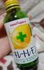 20201206_162957.jpg by りんりん☆★・☆゚:*:゚さん