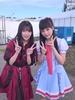uni_fumifumiさん