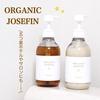 ORGANIC JOSEFIN / オーガニックジョセフィン シャンプー/トリートメント(by メープルルルさん)