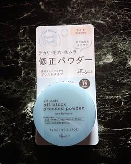 2019-09-06 10:48:46 by @mg3さん