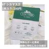 2020-11-22 16:39:12 by chipi1114さん