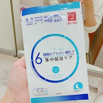 0D28687A-CEFF-4C59-820B-D02EFAB2C48C.jpeg by hinauzuraさん