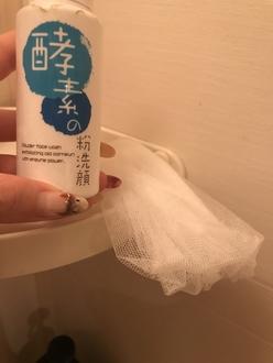 リアル トライ / 酵素の粉洗顔(by ♪ななぷる♪さん)