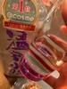 エスオーシー / 温泉水99(by marukome9さん)