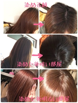 ホイップヘアカラー / ビューティラボ by こもち・☆゚:*:゚さん の画像