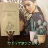 Natural Majesty / モロッコ100%オーガニック ウチワサボテンオイル(by ○みにょ○さん)