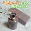 PhotoGrid_1568608162… by まおぽこさん