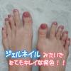 PhotoGrid_1572255309456.jpg