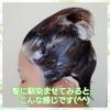 PhotoGrid_1576848370… by まおぽこさん