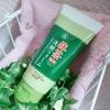 BeautyPlus_20200122205620992_save.jpg by まおぽこさん