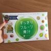 image.jpg by natsu_nekoさん