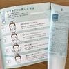 8C949F0C-F953-4572-8… by natsu_nekoさん