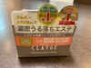 CLAYGE(クレージュ) / クレンジングバーム モイスト(by mike8さん)