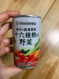 2021-05-14 08:10:38 by ちぃちゃん☆(o^-)bさん