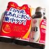 IMG_8313.JPG by ○○○れもんあめ○○○さん