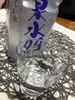 2020-06-11 16:06:14 by ayaponjamさん