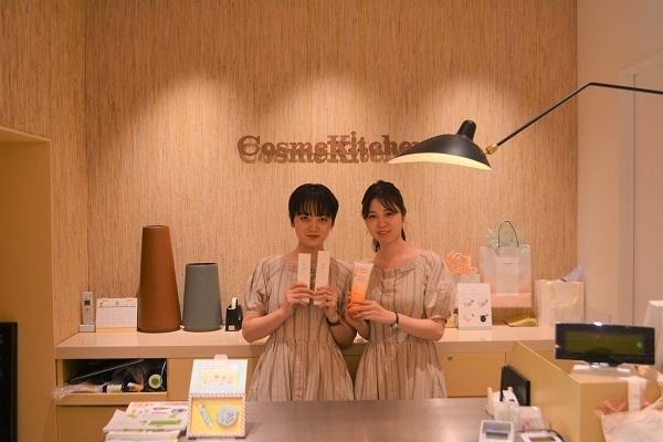 【東京開催】8月21日(火)『Cosme Kitchen(コスメキッチン)』会社説明会を開催します!