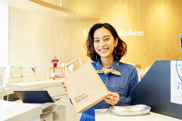 【東京開催】8月26日(月)『Cosme Kitchen(コスメキッチン)』『Make Up Kitchen(メイクアップキッチン) 』会社説明会を開催します★