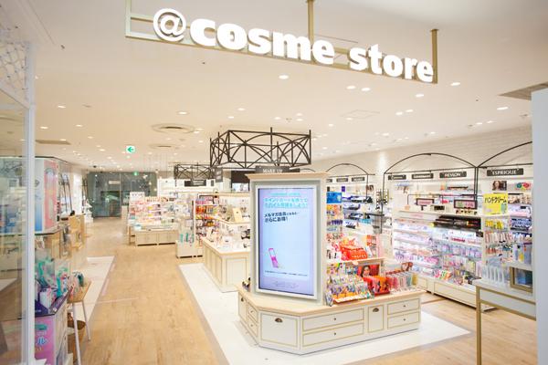 アットコスメストア @cosme storeの求人の写真1