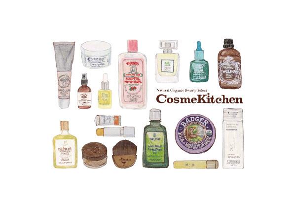 コスメキッチン Cosme Kitchenの求人の写真2