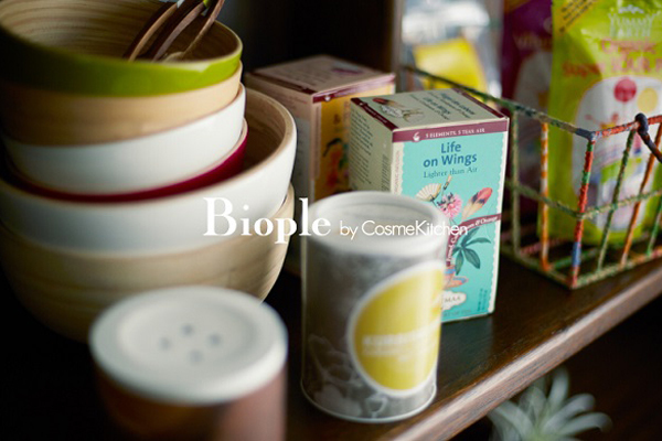 『Biople by CosmeKitchen』