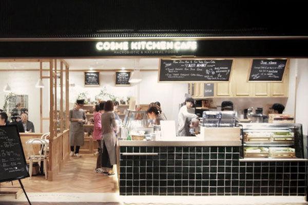 コスメキッチン Cosme Kitchenの求人の写真3