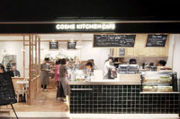 『CosmeKitchen Cafe』