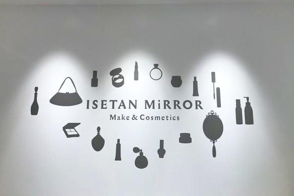 イセタン ミラー メイク&コスメティクス ISETAN MiRROR Make&Cosmeticsの求人の写真6