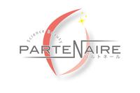 パルトネール PARTENAIREの求人の写真