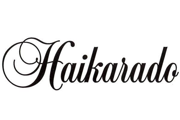 ハイカラドウ ハイカラ堂の求人の写真1