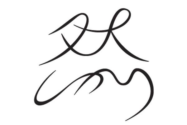 シカリ 然−しかり−の求人の写真1