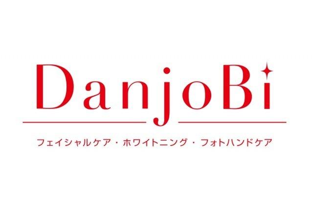 ダンジョビ DanjoBiの求人の写真1