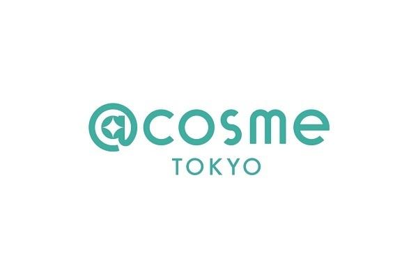 アットコスメトーキョー @cosme TOKYOの求人の写真1