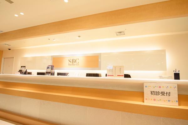エスビーシーショウナンビヨウクリニック 湘南美容クリニック(SBC)の求人の写真4