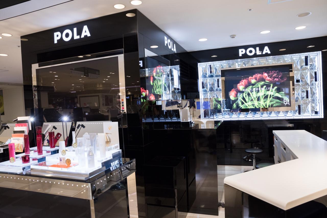 ポーラ POLAの求人の写真9
