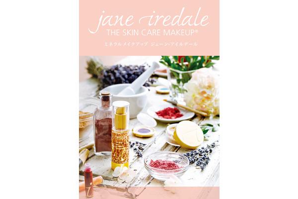 ジェーン・アイルデール jane iredaleの求人の写真2