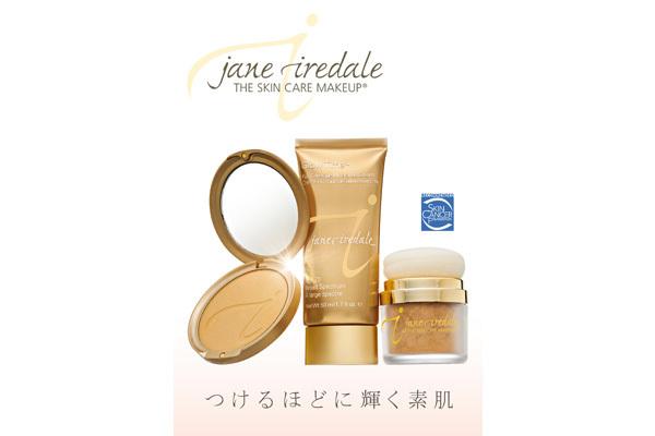 ジェーン・アイルデール jane iredaleの求人の写真3