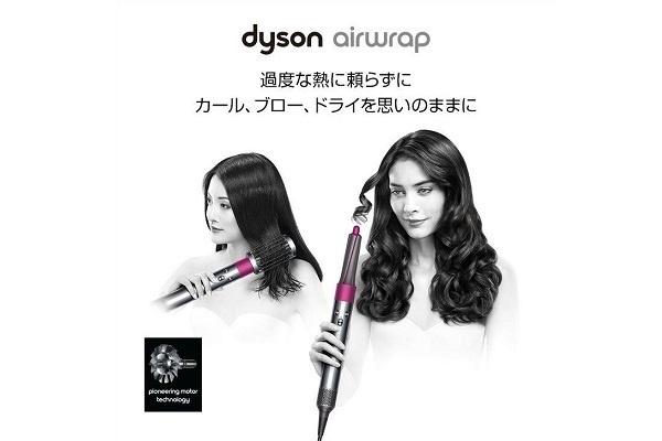 ダイソン dysonの求人の写真5