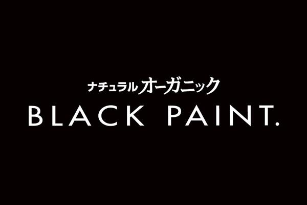 ブラックペイント BLACK PAINTの求人の写真1