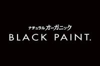 ブラックペイント BLACK PAINTの求人の写真