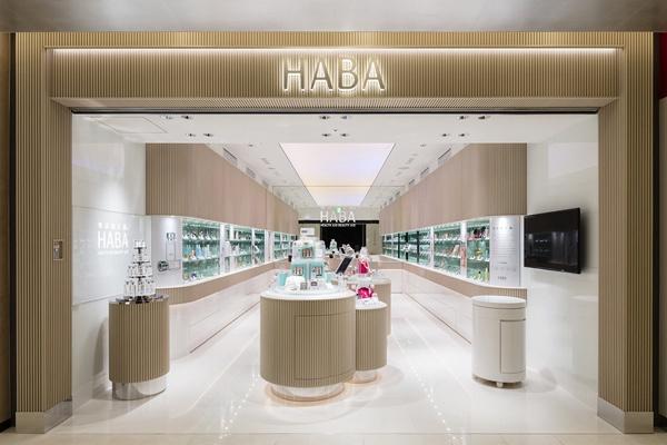 ハーバー HABAの求人の写真7