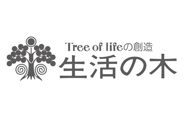 セイカツノキ 生活の木の求人の写真1