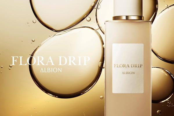 アルビオン ALBIONの求人の写真6