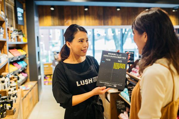 ラッシュ LUSHの求人の写真11