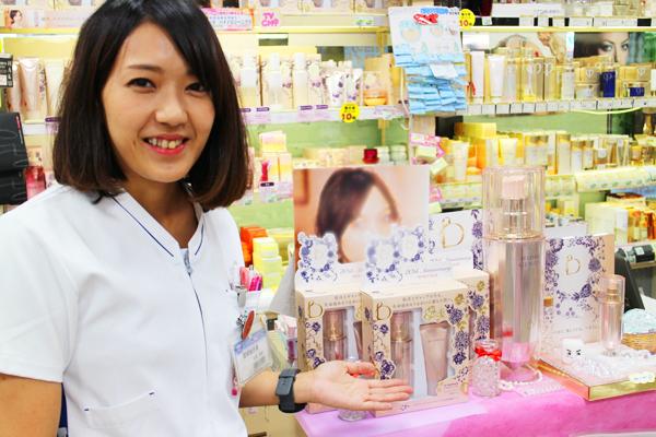 龍生堂薬局 ワセダ東店美容部員・化粧品販売員正社員の求人のスタッフ写真2
