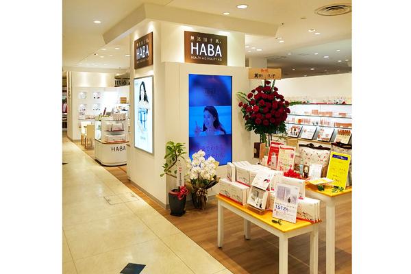 shopHABA近鉄奈良店美容部員・化粧品販売員(ビューティーカウンセラー)契約社員の求人の店内写真1